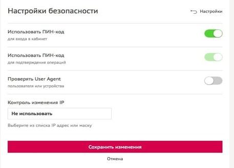 Epaycore.com — обзор платежного сервиса
