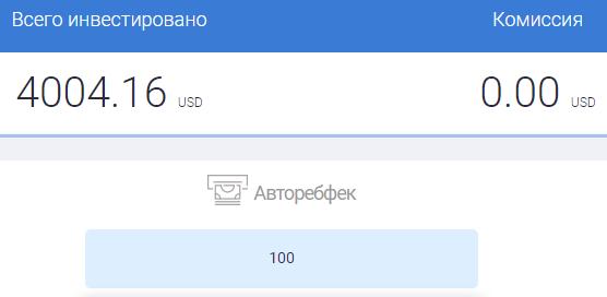 Результат моих интернет инвестиций в хайп проекты c 04.03-10.03.19. Портфель 4872$, прибыль 236,62$ или 4,86%